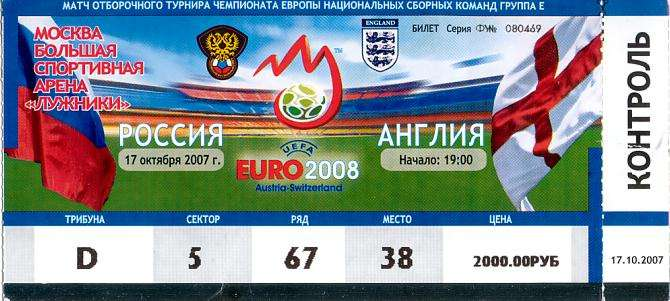 Ticket Russland - England